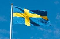 لماذا قررت السويد نقل معهدها الثقافي من مصر؟