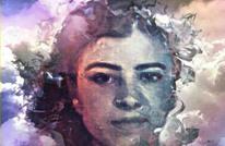 """جنازة """"حياة"""".. تذكي الغضب بعد مقتلها برصاص مغربي (شاهد)"""