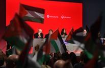 خطب غير مسبوقة عن فلسطين بمؤتمر العمال البريطاني (شاهد)