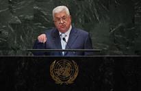 خطاب عباس يثير ردود أفعال غاضبة واستياء فلسطينيا (شاهد)