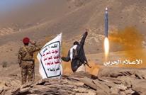 """التحالف: صاروخ باليستي أطلقته """"الحوثي"""" يسقط فوق صعدة"""