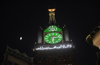 السعودية تقرر حظر التجول الشامل في مكة والمدينة