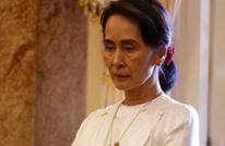 تجريد زعيمة بورما من الجنسية الكندية لهذا السبب