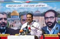 """""""الجهاد الإسلامي"""" تعلن تفاصيل انتخاب قيادتها السياسية"""
