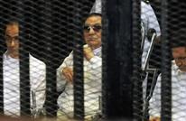 إعلامي مصري يعتذر عن تقارير تناولت ثروة مبارك وتكلفة قبره