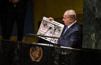 إسرائيل بحالة قلق.. مخاوف متجددة من هجمات إيرانية