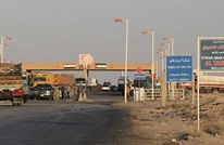 ديلي بيست: قوات أمريكية خاصة انسحبت إلى قاعدة التنف