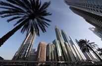 دبي تعرض أغلى حذاء في العالم.. وهذا ثمنه (صور وفيديو)