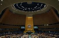 ما قانونية مشروع قرار أمريكي لإدانة حركة حماس.. وماذا وراءه؟