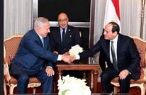 موقع إسرائيلي: نتنياهو يسعى للقاء السيسي في القاهرة