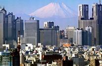 تعرف على أبرز مدن بالعالم تقترب من انفجار الفقاعة العقارية