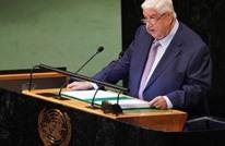 لقاء وضحكات بين وزيري خارجية سوريا والبحرين (صورة)