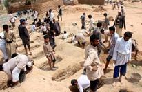 """""""هيومن رايتس"""": قصف حافلة الأطفال باليمن جريمة حرب"""