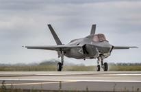 قرار إسرائيلي يوقف الطلعات الجوية لطائرة إف-35.. لهذا السبب