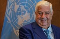 نظام الأسد يهاجم تركيا بالأمم المتحدة ويصفها بالاحتلال (شاهد)