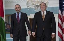 """الأردن: المقترح الأمريكي بتشكيل تحالف شرق أوسطي """"مجرد تصور"""""""