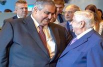 البحرين: العلاقات مع نظام الأسد لم تنقطع طيلة الأعوام الماضية