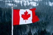 """مدونة أمريكية: حذف """"فلسطين"""" من """"CBC"""" يدل على تحيز كندا"""