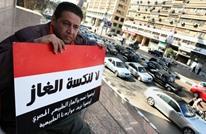 """مصر تكتفي ذاتيا من الغاز الطبيعي.. ما مصير """"غاز"""" إسرائيل؟"""