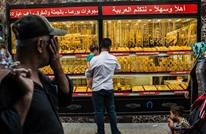 الذهب يودع 2020 بأكبر مكاسب سنوية في عشر سنوات