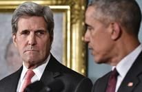كيري: أمريكا دفعت ثمن خط أوباما الأحمر