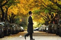 الحروب المختارة: هذا ما تكشفه دراسة لانقسامات يهود أمريكا