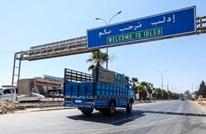 ليبراسيون: هل تعد إدلب آخر محطات الأزمة السورية؟
