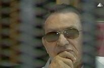 """""""العمل الوطني"""": هكذا استغلت أجهزة الدولة المصرية وفاة مبارك"""