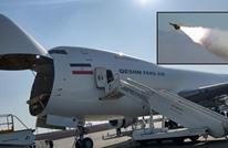 قناة أمريكية تكشف عن ممرات سرية لنقل الأسلحة من إيران