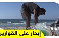 مركب من القوارير.. ابتكارات يلجأ إليها أهل غزة لمواجهة الحصار