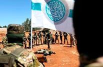 """هل ترفع أمريكا """"تحرير الشام"""" من قائمة الإرهاب؟"""