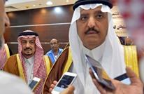 مجتهد: الأمير أحمد وصل الرياض بتعهد أمريكي.. من استقبله؟