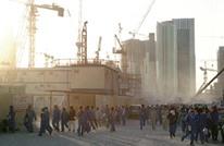 """قطر تلغي نظام تأشيرات الخروج للعمال و""""العمل الدولية"""" ترحب"""
