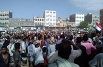 حرق صور سلمان وابن زايد في احتجاجات اليمن (شاهد)