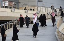 """هذه هي عقوبة """"السخرية"""" من النظام العام في السعودية"""