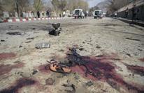هجوم انتحاري أمام أكاديمية عسكرية بكابول يوقع ضحايا