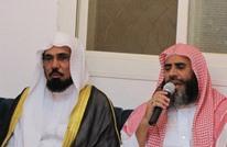 """تيار """"الصحوة"""" بالسعودية ما خياراته بعد حملات قمعه؟"""
