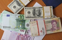 العقوبات تدفع إيران إلى وقف تحويل أموالها من ألمانيا