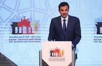 أمير قطر يخطط لاستثمار 10 مليارات يورو في ألمانيا