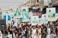 """هل ينجح """"الوسيط الثالث"""" للأمم المتحدة في حل أزمة اليمن؟"""