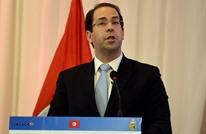 الحزب الحاكم في تونس يتهم الشاهد بشق وحدة الكتل البرلمانية