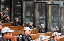 """الأمم المتحدة تندد بأحكام إعدام """"قضية رابعة"""" وتدعو لإلغائها"""
