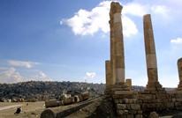 صورة تثير سخط الأردنيين.. ما هي؟ (شاهد)