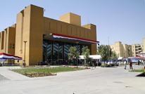 دوي انفجار قرب السفارة الأمريكية بالعاصمة الأفغانية