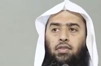 السعودية تعتقل داعية معروفا بعد انتقاده هيئة الترفيه