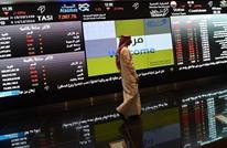 """إجراءات التقشف تهبط بأسهم السعودية.. وهذه خسائر """"أرامكو"""""""