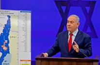 إسرائيل ترحب برسالة تهنئة إماراتية بمناسبة عيد يهودي