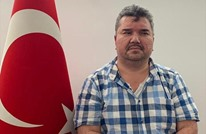 المخابرات التركية توقف قياديا بتنظيم غولن بعملية في ماليزيا