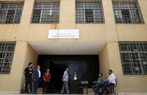 نائب أردني يرى حل أزمة إضراب المعلمين بتعليم القرآن والصلاة