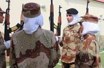 استعراض عسكري نسائي لأول مرة في السعودية (صور)